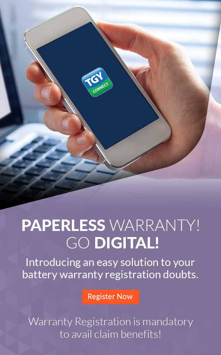 Paperless Warranty